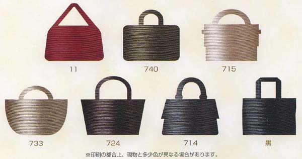 MOCHITE 8番 10m巻 レザー用手縫い糸 ネコポス可 フジックス fjx 手芸の山久
