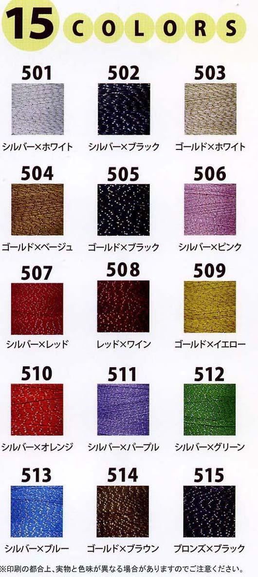每富士克制 ulirlocklame 縫紉機螺紋 25 g fjx 工藝品蘿拉顏色 3 件