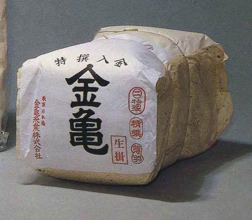 入金真綿生掛750gK6-4 昔ながらの金亀印真綿 kkm 金亀 手芸の山久
