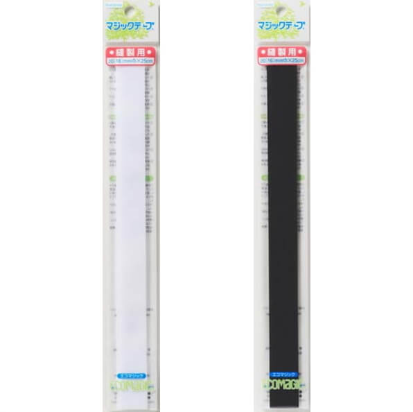 お好みのサイズにカット可。まとめ買いでお買い得。水に強いポリエステル製だから、水に濡れた状態でも使えるマジックテープ。洗濯・ドライクリーニングOK。クラレのマジックテープ マジックテープ 225R 20mm(16mm)×25cm 裁縫用 スリム 同色10枚セット ネコポス可 ロングサイズ エコマジックタイプ 面ファスナー ベルクロ kiyo 手芸の山久