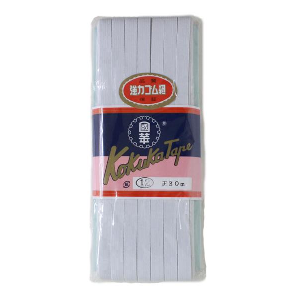 国華 平ゴム強力タイプ白12コール30m 日本製 ソーイング ブランド買うならブランドオフ 大幅にプライスダウン khg30 ネコポス可 30m 平ゴム強力タイプ 手芸の山久 12コール 白