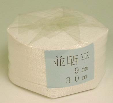 dba479867217 Guohua 5-1 bag flat tape 9 mm × 30 m volume commercial deals made in lab  coats for Japan) thong thong stop reinforcing handicraft Laura