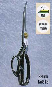 ゴム切用曲り刃はさみ 220mm 美鈴 813 hin 手芸の山久