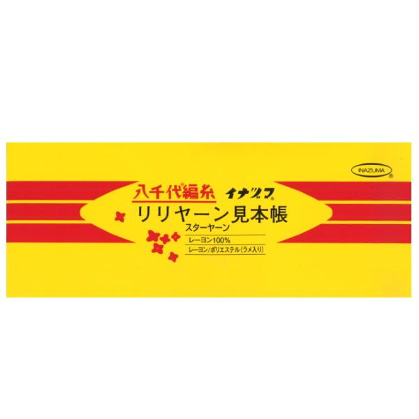 Yamakyu of Handicraft | Rakuten Global Market: Laura 05P04Jul15 of ...