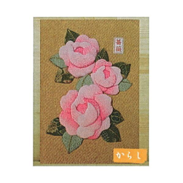 ちりめんキット 押絵薔薇 からし 手芸の山久 terai OSH-025 代引き不可 未使用品