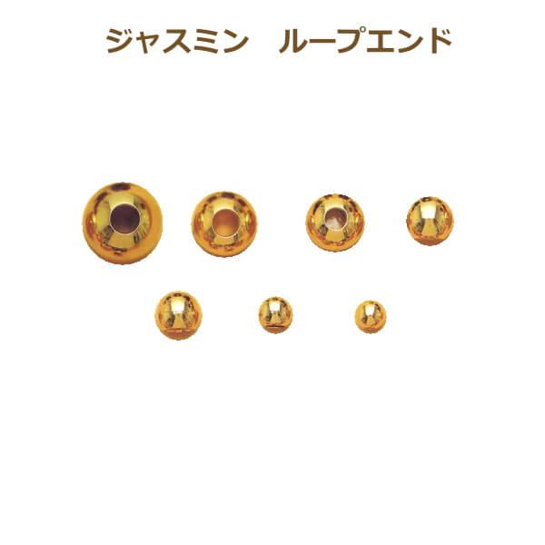 toy ジャスミン 期間限定で特別価格 N-815 ループエンド 15mm 丸 金 手芸の山久 大放出セール 10個単位 ネコポス可 シルバー 取寄せ商品 銀 ゴールド