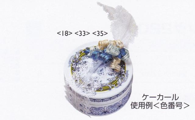 Tokyo Ribbon keycard [4.5 mm × 50 m] Ribbon gift gift gift wrapping supplies bouquet arrangement decoration tr handicraft Laura