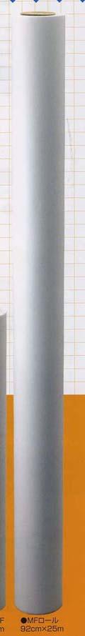 バイリーン 両面接着シートMFロール92cm×25m vln 手芸の山久