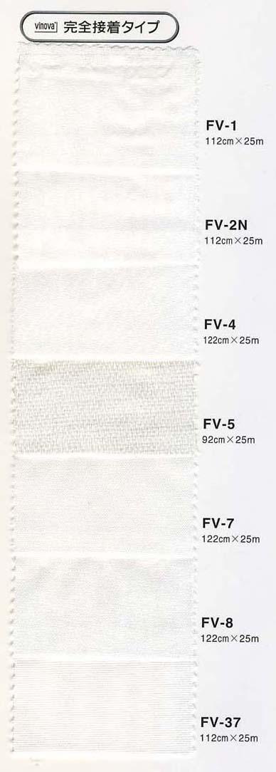 バイリーン 接着芯地(織物) 完全接着タイプ 122cm×25m 中肉用 FV-4 ロール巻 メーカー直送 代引不可 日時指定不可 vln 手芸の山久