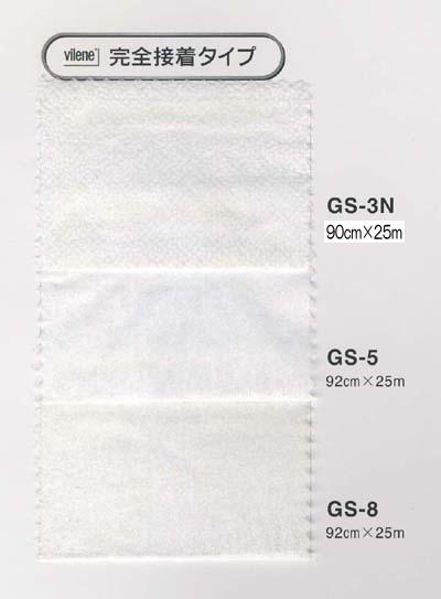 バイリーン 接着芯地 GS-3N ドットタイプ 極薄・薄手用 白 90cm×25m vln 手芸の山久