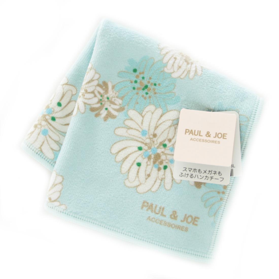 PAULJOE ACCESSOIRES ポールアンドジョー アクセソワ リバーシブル 新商品!新型 ブルー スマホ拭きハンカチ 0203 高品質