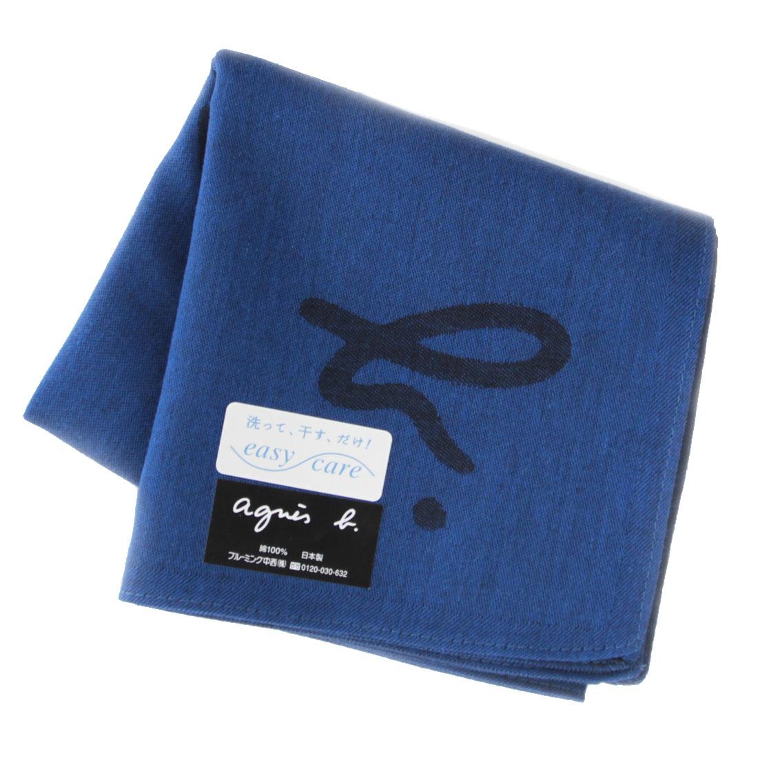 agnes 新作からSALEアイテム等お得な商品 満載 b アニエスベー 新色追加して再販 メンズ イージーケア ハンカチ ブルー 0252