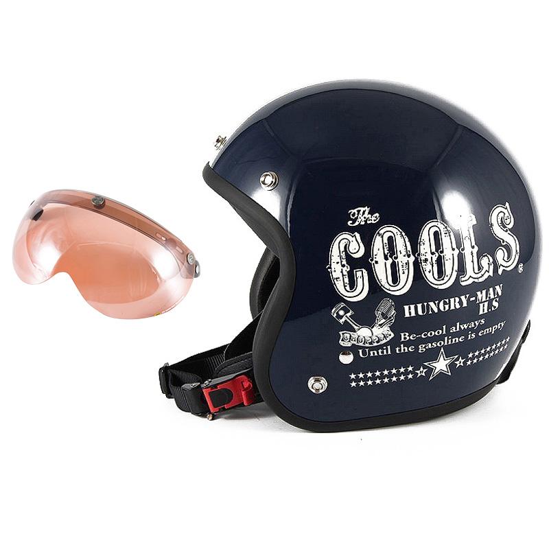 72JAM デザイナーズジェットヘルメット [HM-02] 開閉シールド付き [APS-05]COOLS HUNGRY MAN ハングリーマン ネイビー [ネイビーベースグロス仕上げ]2サイズ メンズ レディース 兼用品 SG規格 全排気量対応