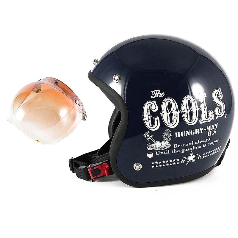 72JAM デザイナーズジェットヘルメット [HM-02] 開閉シールド付き [JCBN-04]COOLS HUNGRY MAN ハングリーマン ネイビー [ネイビーベースグロス仕上げ]2サイズ メンズ レディース 兼用品 SG規格 全排気量対応