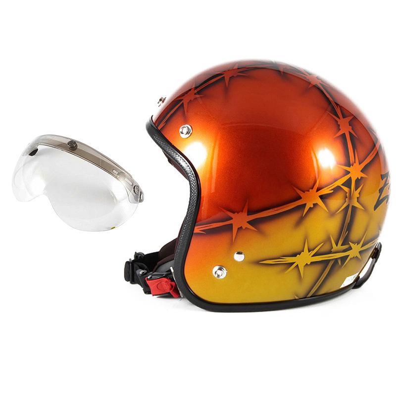 72JAM デザイナーズジェットヘルメット [JCP-05] 開閉シールド付き [APS-03]ZEKE ジーク オレンジ [ゴールド/オレンジベースグロス仕上げ]FREEサイズ(57-60cm未満) メンズ レディース 兼用品 SG規格 全排気量対応