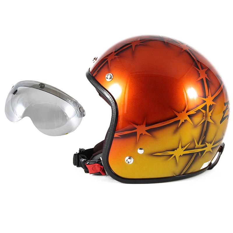 72JAM デザイナーズジェットヘルメット [JCP-05] 開閉シールド付き [APS-04]ZEKE ジーク オレンジ [ゴールド/オレンジベースグロス仕上げ]FREEサイズ(57-60cm未満) メンズ レディース 兼用品 SG規格 全排気量対応