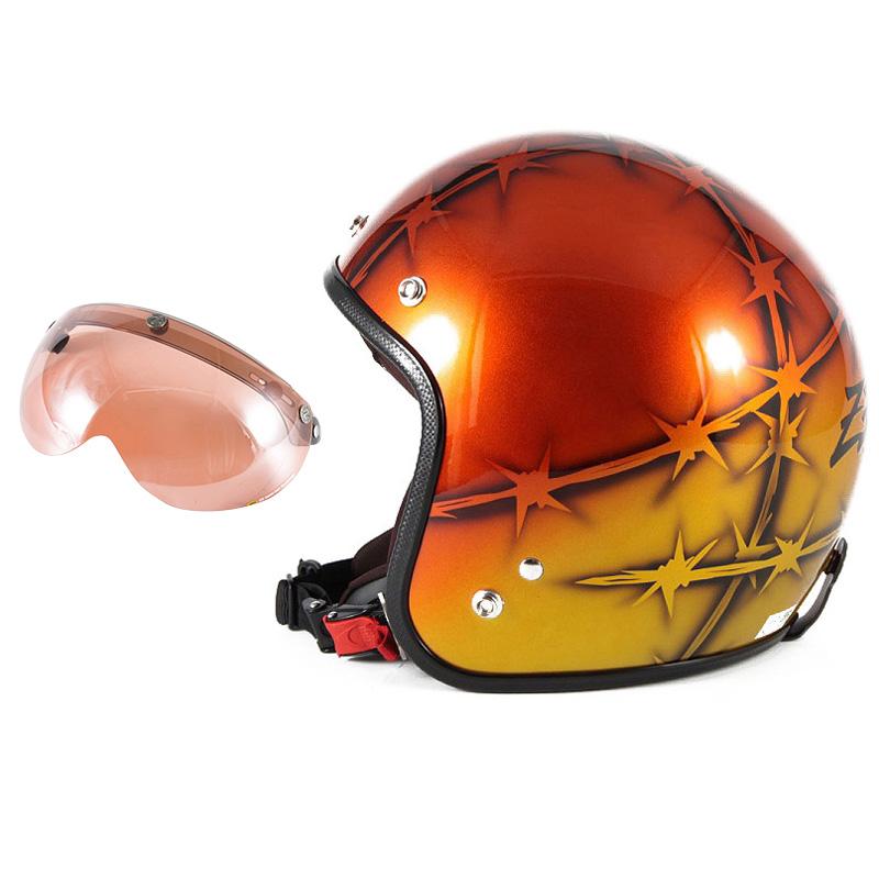 72JAM デザイナーズジェットヘルメット [JCP-05] 開閉シールド付き [APS-05]ZEKE ジーク オレンジ [ゴールド/オレンジベースグロス仕上げ]FREEサイズ(57-60cm未満) メンズ レディース 兼用品 SG規格 全排気量対応