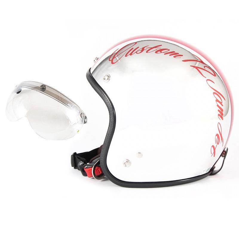 72JAM デザイナーズジェットヘルメット [JCP-07] 開閉シールド付き [APS-02]CHROMES CM/RD クロームズ レッド [クロームメッキベースグロス仕上げ]FREEサイズ(57-60cm未満) メンズ レディース 兼用品 SG規格 全排気量対応