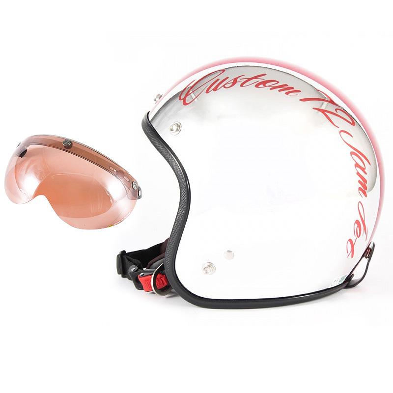 72JAM デザイナーズジェットヘルメット [JCP-07] 開閉シールド付き [APS-05]CHROMES CM/RD クロームズ レッド [クロームメッキベースグロス仕上げ]FREEサイズ(57-60cm未満) メンズ レディース 兼用品 SG規格 全排気量対応