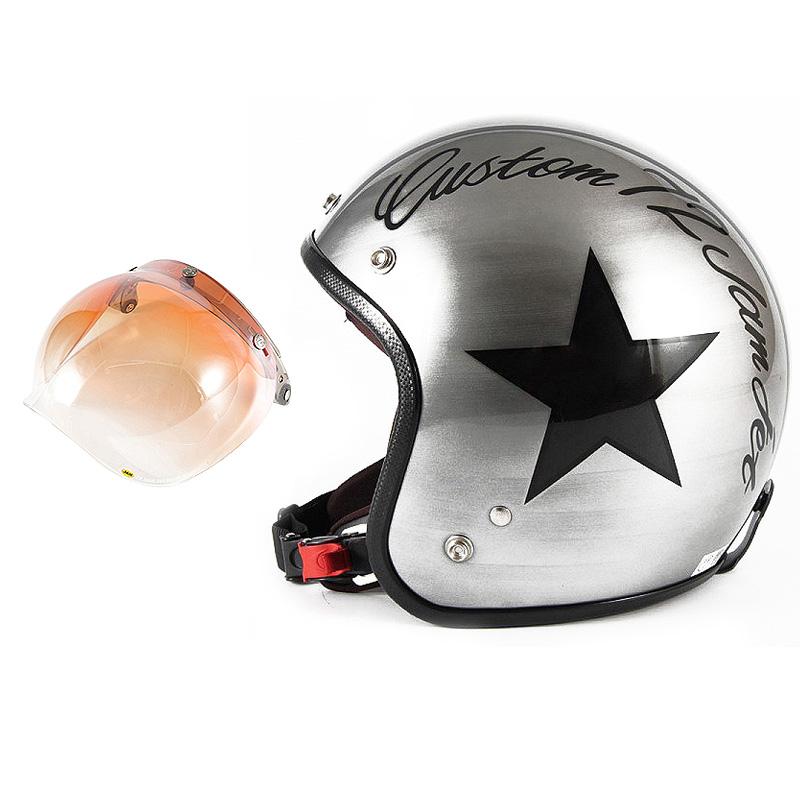 72JAM デザイナーズジェットヘルメット [JCP-30] 開閉シールド付き [JCBN-04]IRON STAR アイアンスター シルバー [エフェクトシルバーベースグロス仕上げ]FREEサイズ(57-60cm未満) メンズ レディース 兼用品 SG規格 全排気量対応