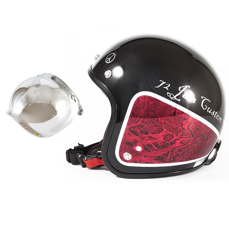 72JAM デザイナーズジェットヘルメット [JCP-35] 開閉シールド付き [JCBN-02]WEED ウィード レッド [ブラックベース/レッドラップグロス仕上げ]FREEサイズ(57-60cm未満) メンズ レディース 兼用品 SG規格 全排気量対応