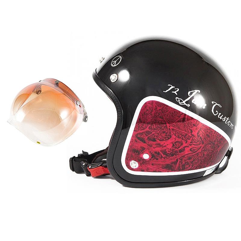 72JAM デザイナーズジェットヘルメット [JCP-35] 開閉シールド付き [JCBN-04]WEED ウィード レッド [ブラックベース/レッドラップグロス仕上げ]FREEサイズ(57-60cm未満) メンズ レディース 兼用品 SG規格 全排気量対応