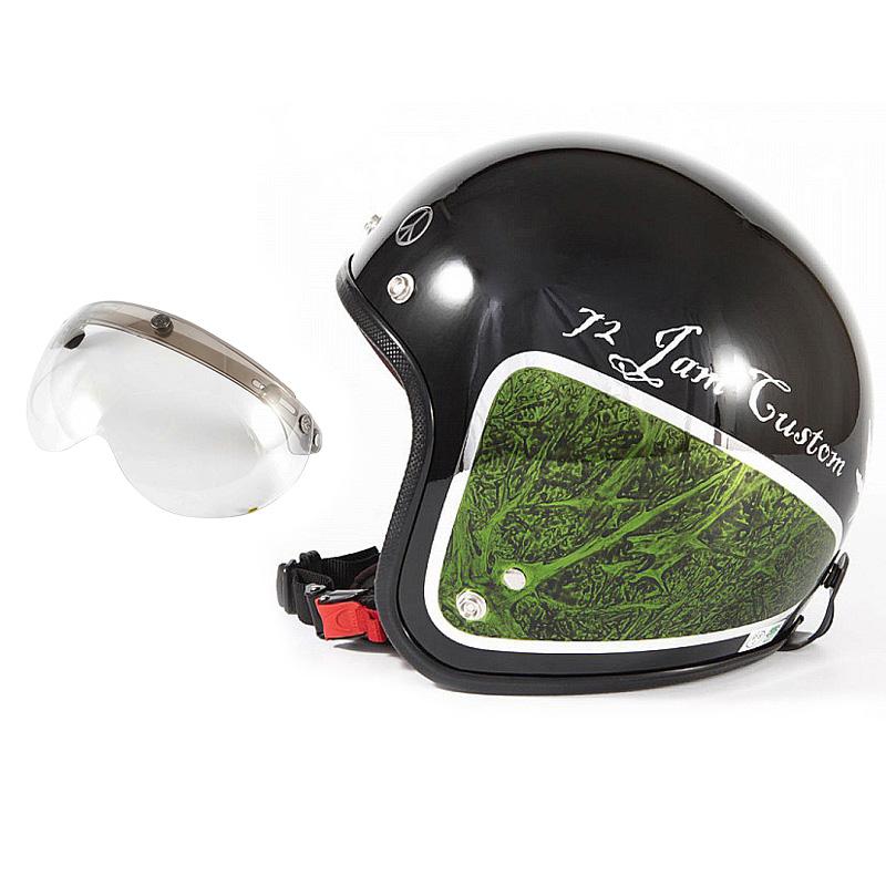 72JAM デザイナーズジェットヘルメット [JCP-36] 開閉シールド付き [APS-03]WEED ウィード グリーン [ブラックベース/グリーンラップグロス仕上げ]FREEサイズ(57-60cm未満) メンズ レディース 兼用品 SG規格 全排気量対応