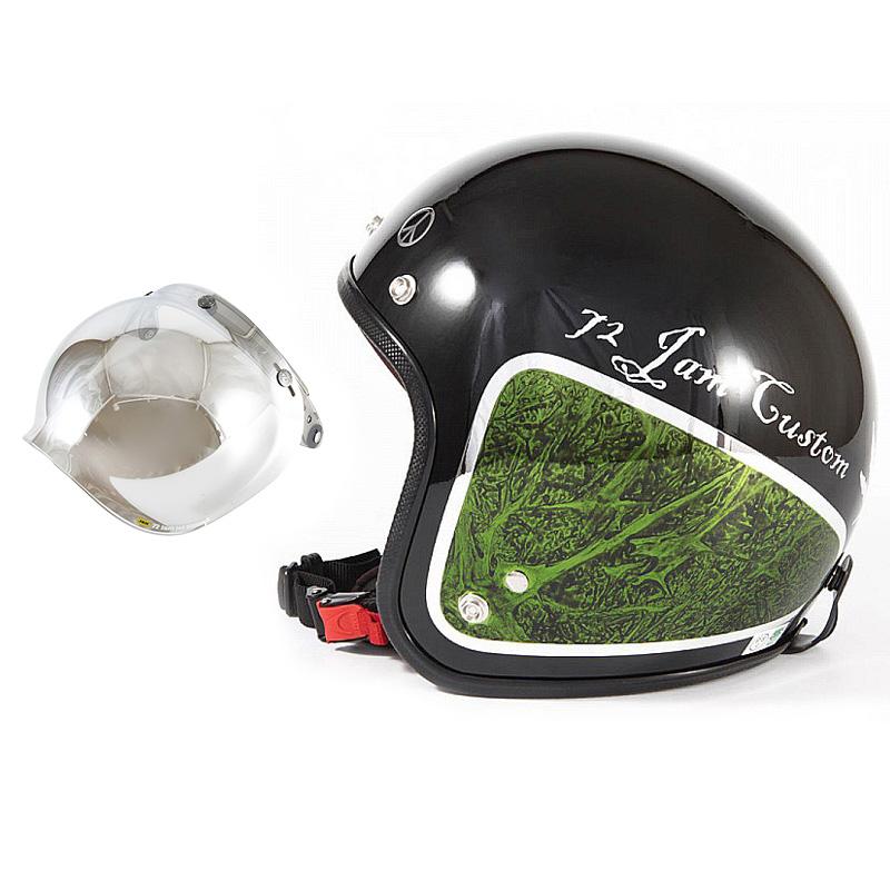 72JAM デザイナーズジェットヘルメット [JCP-36] 開閉シールド付き [JCBN-02]WEED ウィード グリーン [ブラックベース/グリーンラップグロス仕上げ]FREEサイズ(57-60cm未満) メンズ レディース 兼用品 SG規格 全排気量対応