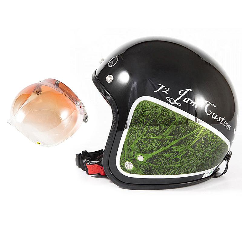 72JAM デザイナーズジェットヘルメット [JCP-36] 開閉シールド付き [JCBN-04]WEED ウィード グリーン [ブラックベース/グリーンラップグロス仕上げ]FREEサイズ(57-60cm未満) メンズ レディース 兼用品 SG規格 全排気量対応
