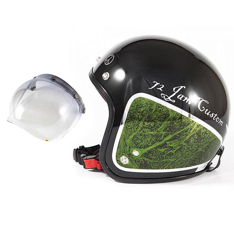72JAM デザイナーズジェットヘルメット [JCP-36] 開閉シールド付き [JCBN-05]WEED ウィード グリーン [ブラックベース/グリーンラップグロス仕上げ]FREEサイズ(57-60cm未満) メンズ レディース 兼用品 SG規格 全排気量対応