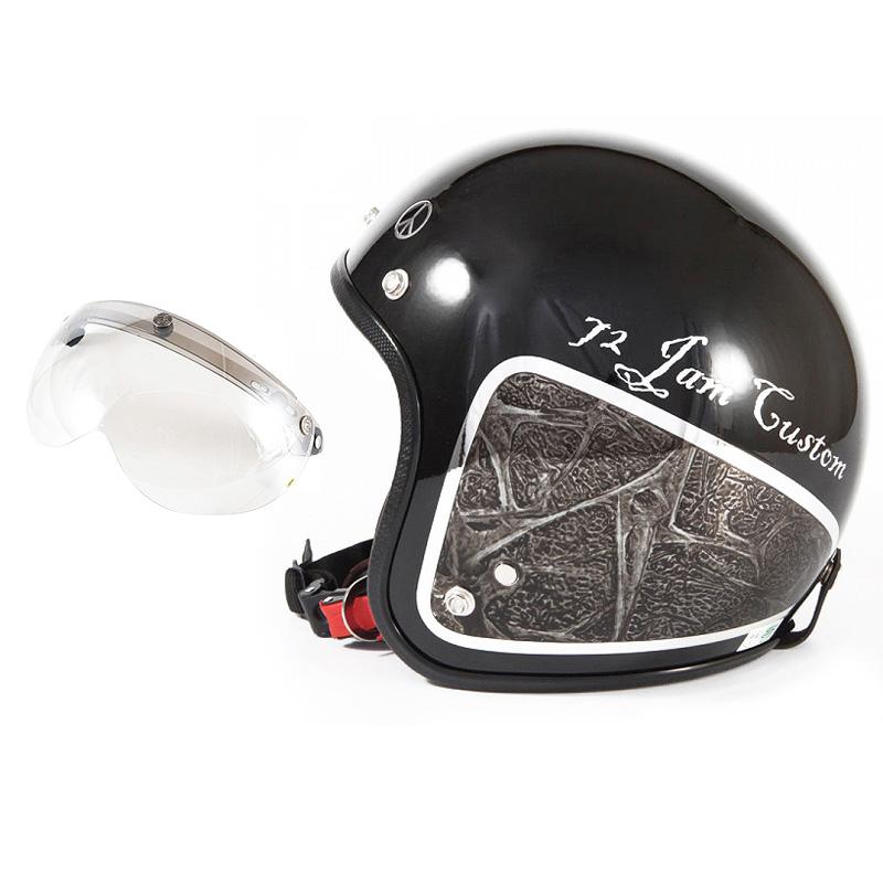72JAM デザイナーズジェットヘルメット [JCP-40] 開閉シールド付き [APS-02]WEED ウィード ブラック [ブラックベース/ブラックラップグロス仕上げ]FREEサイズ(57-60cm未満) メンズ レディース 兼用品 SG規格 全排気量対応