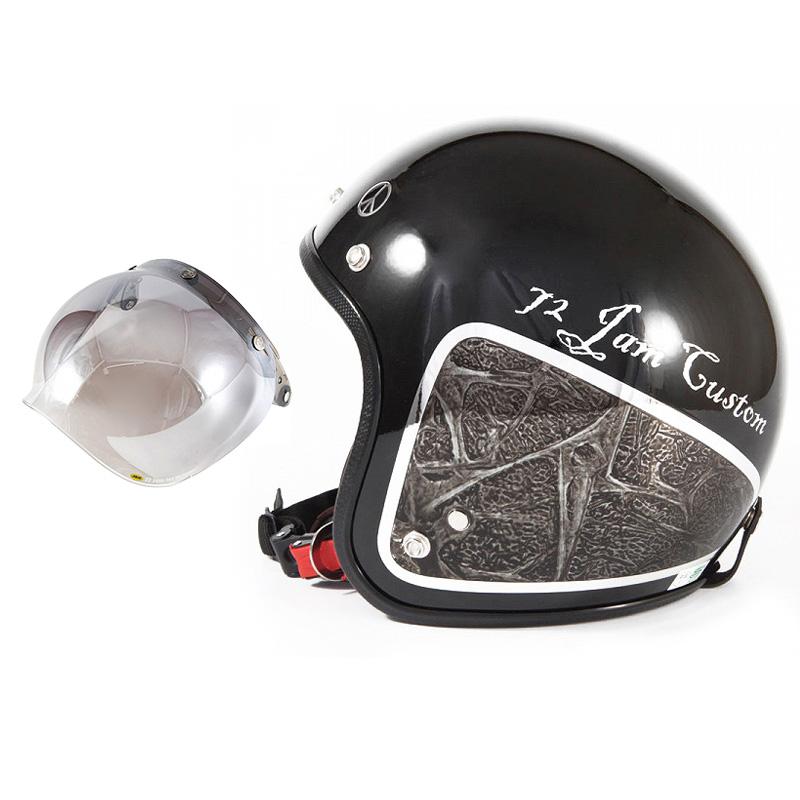 72JAM デザイナーズジェットヘルメット [JCP-40] 開閉シールド付き [JCBN-03]WEED ウィード ブラック [ブラックベース/ブラックラップグロス仕上げ]FREEサイズ(57-60cm未満) メンズ レディース 兼用品 SG規格 全排気量対応