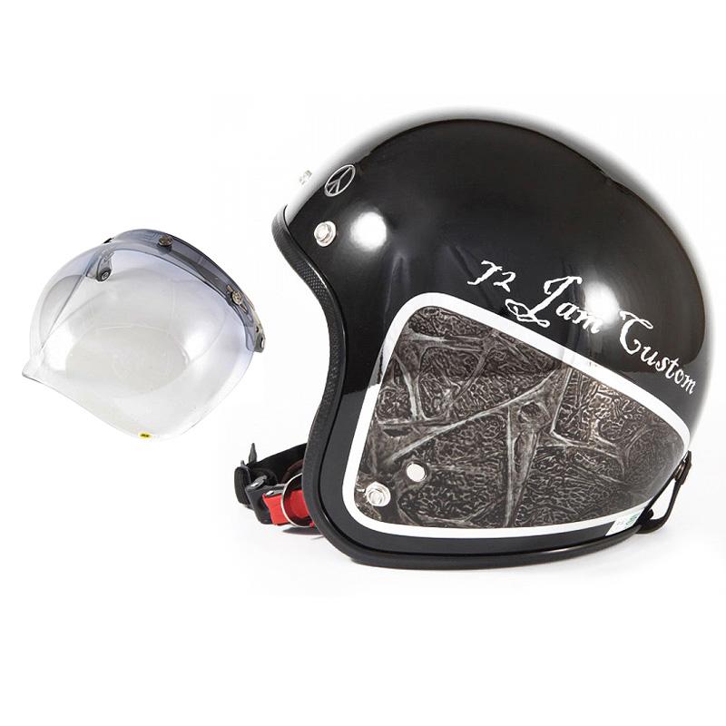 72JAM デザイナーズジェットヘルメット [JCP-40] 開閉シールド付き [JCBN-05]WEED ウィード ブラック [ブラックベース/ブラックラップグロス仕上げ]FREEサイズ(57-60cm未満) メンズ レディース 兼用品 SG規格 全排気量対応