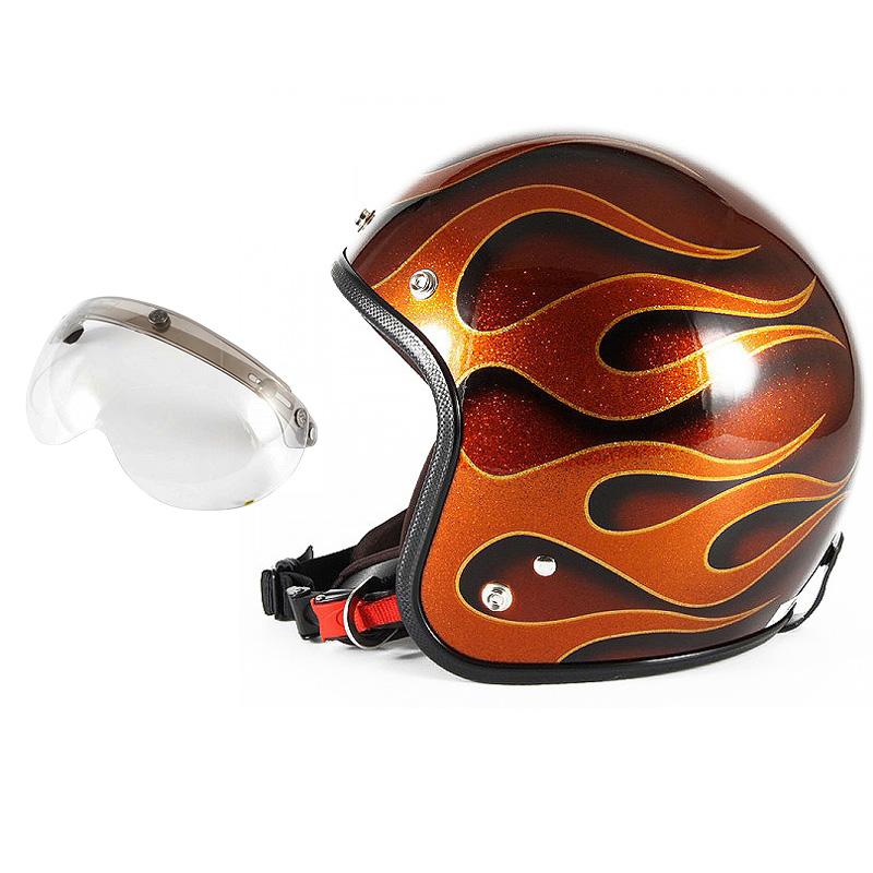 72JAM デザイナーズジェットヘルメット [JCP-43] 開閉シールド付き [APS-03]FLAMES フレイムス オレンジ [オレンジフレークベースグロス仕上げ]FREEサイズ(57-60cm未満) メンズ レディース 兼用品 SG規格 全排気量対応