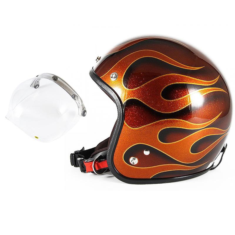 72JAM デザイナーズジェットヘルメット [JCP-43] 開閉シールド付き [JCBN-01]FLAMES フレイムス オレンジ [オレンジフレークベースグロス仕上げ]FREEサイズ(57-60cm未満) メンズ レディース 兼用品 SG規格 全排気量対応