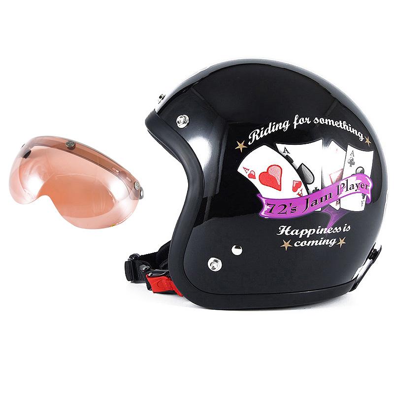 72JAM デザイナーズジェットヘルメット [JF-13] 開閉シールド付き [APS-05]PLAYERS プレイヤーズ ブラック [ガラスフレークブラックベースグロス仕上げ]FREEサイズ(57-60cm未満) メンズ レディース 兼用品 SG規格 全排気量対応