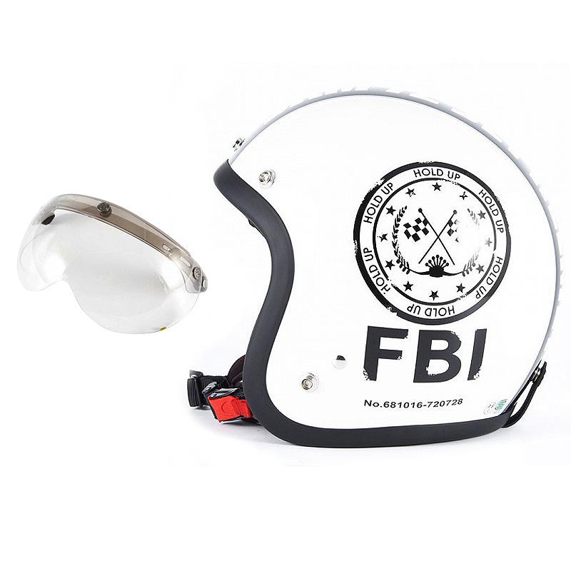 72JAM デザイナーズジェットヘルメット [JJ-02] 開閉シールド付き [APS-03]F.B.I. ホワイト [パールゴールドホワイトベースグロス仕上げ]FREEサイズ(57-60cm未満) メンズ レディース 兼用品 SG規格 全排気量対応