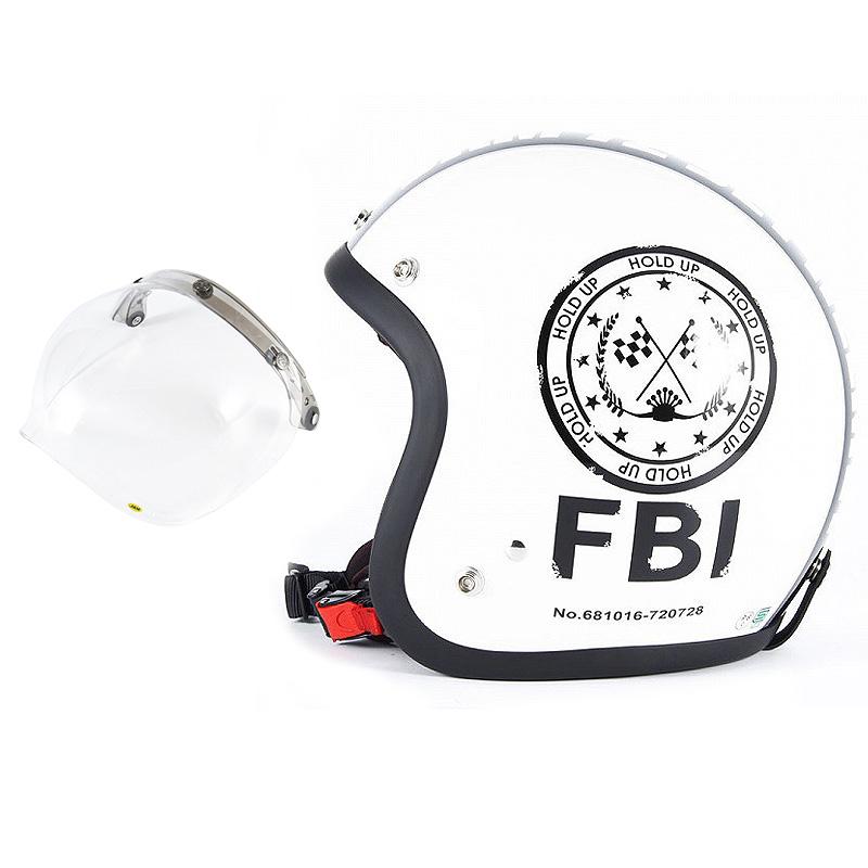 72JAM デザイナーズジェットヘルメット [JJ-02] 開閉シールド付き [JCBN-01]F.B.I. ホワイト [パールゴールドホワイトベースグロス仕上げ]FREEサイズ(57-60cm未満) メンズ レディース 兼用品 SG規格 全排気量対応