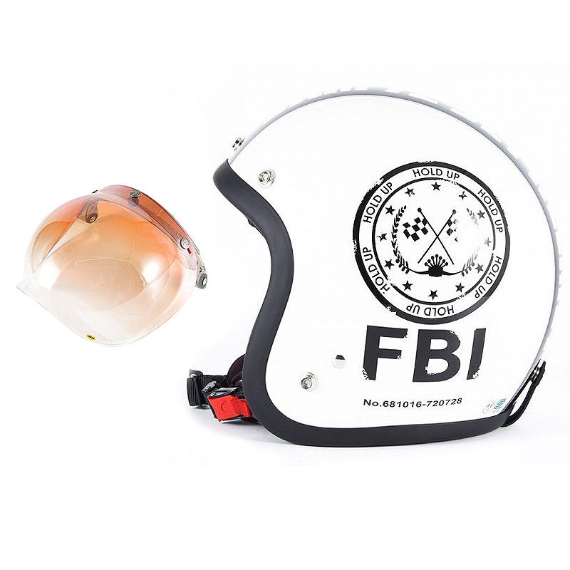 72JAM デザイナーズジェットヘルメット [JJ-02] 開閉シールド付き [JCBN-04]F.B.I. ホワイト [パールゴールドホワイトベースグロス仕上げ]FREEサイズ(57-60cm未満) メンズ レディース 兼用品 SG規格 全排気量対応