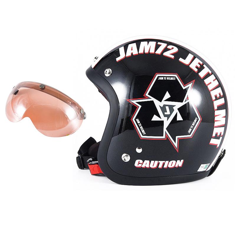 72JAM デザイナーズジェットヘルメット [JJ-03] 開閉シールド付き [APS-05]SPIKE スパイク ブラック [ガラスフレークブラックベースグロス仕上げ]FREEサイズ(57-60cm未満) メンズ レディース 兼用品 SG規格 全排気量対応