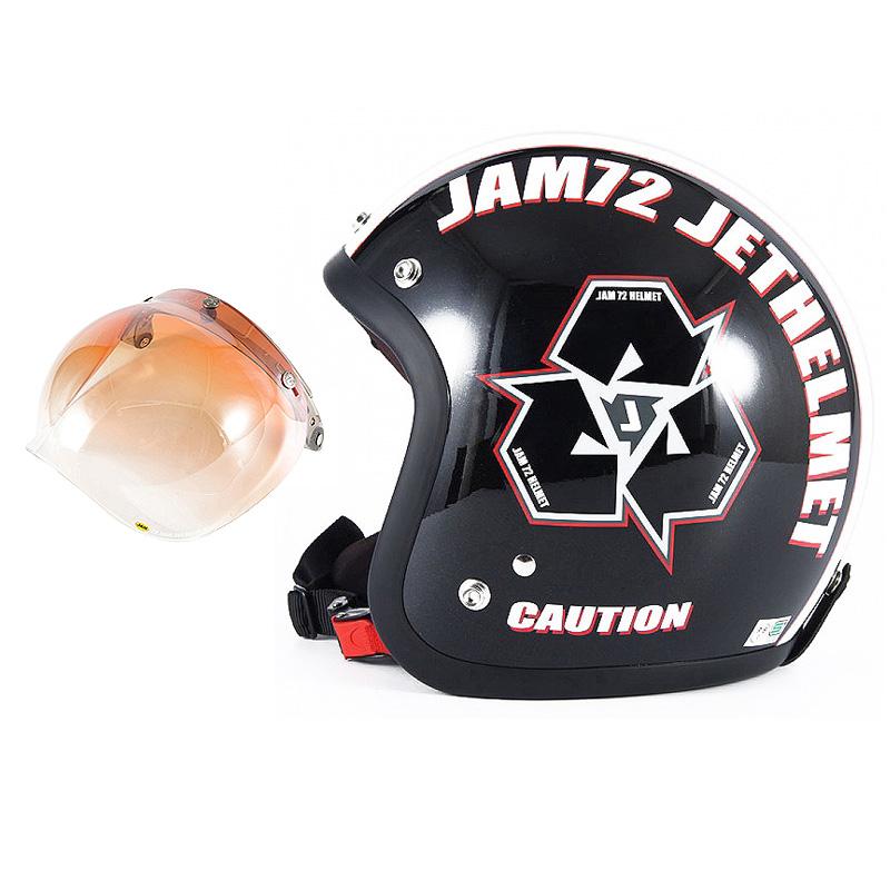 72JAM デザイナーズジェットヘルメット [JJ-03] 開閉シールド付き [JCBN-04]SPIKE スパイク ブラック [ガラスフレークブラックベースグロス仕上げ]FREEサイズ(57-60cm未満) メンズ レディース 兼用品 SG規格 全排気量対応
