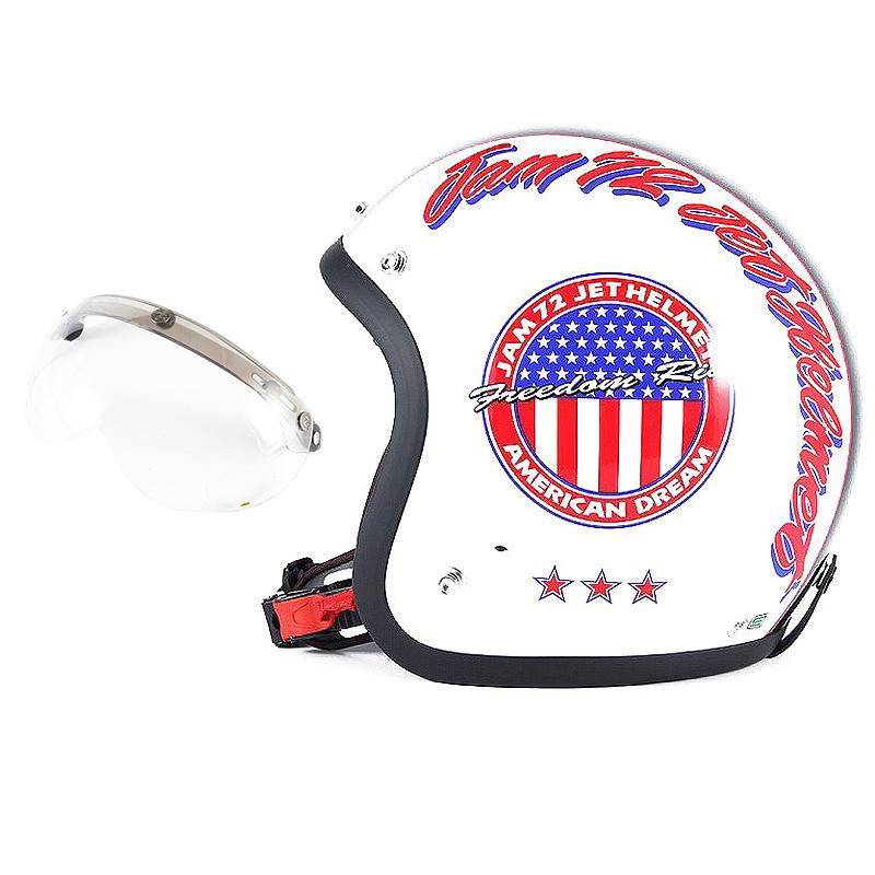 72JAM デザイナーズジェットヘルメット [JJ-05] 開閉シールド付き [APS-01]J&A ホワイト [パールゴールドホワイトベースグロス仕上げ]FREEサイズ(57-60cm未満) メンズ レディース 兼用品 SG規格 全排気量対応