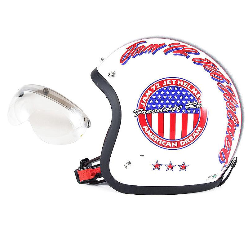 72JAM デザイナーズジェットヘルメット [JJ-05] 開閉シールド付き [APS-02]J&A ホワイト [パールゴールドホワイトベースグロス仕上げ]FREEサイズ(57-60cm未満) メンズ レディース 兼用品 SG規格 全排気量対応