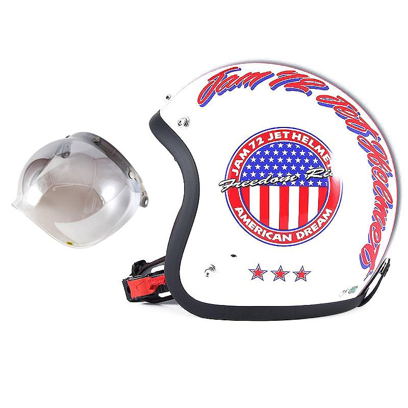 72JAM デザイナーズジェットヘルメット [JJ-05] 開閉シールド付き [JCBN-03]J&A ホワイト [パールゴールドホワイトベースグロス仕上げ]FREEサイズ(57-60cm未満) メンズ レディース 兼用品 SG規格 全排気量対応