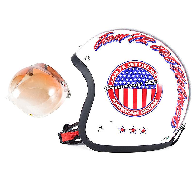 72JAM デザイナーズジェットヘルメット [JJ-05] 開閉シールド付き [JCBN-04]J&A ホワイト [パールゴールドホワイトベースグロス仕上げ]FREEサイズ(57-60cm未満) メンズ レディース 兼用品 SG規格 全排気量対応
