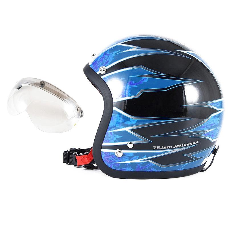 72JAM デザイナーズジェットヘルメット [JJ-17] 開閉シールド付き [APS-02]STING スティング ブルー [ブラックベースグロス仕上げ]FREEサイズ(57-60cm未満) メンズ レディース 兼用品 SG規格 全排気量対応