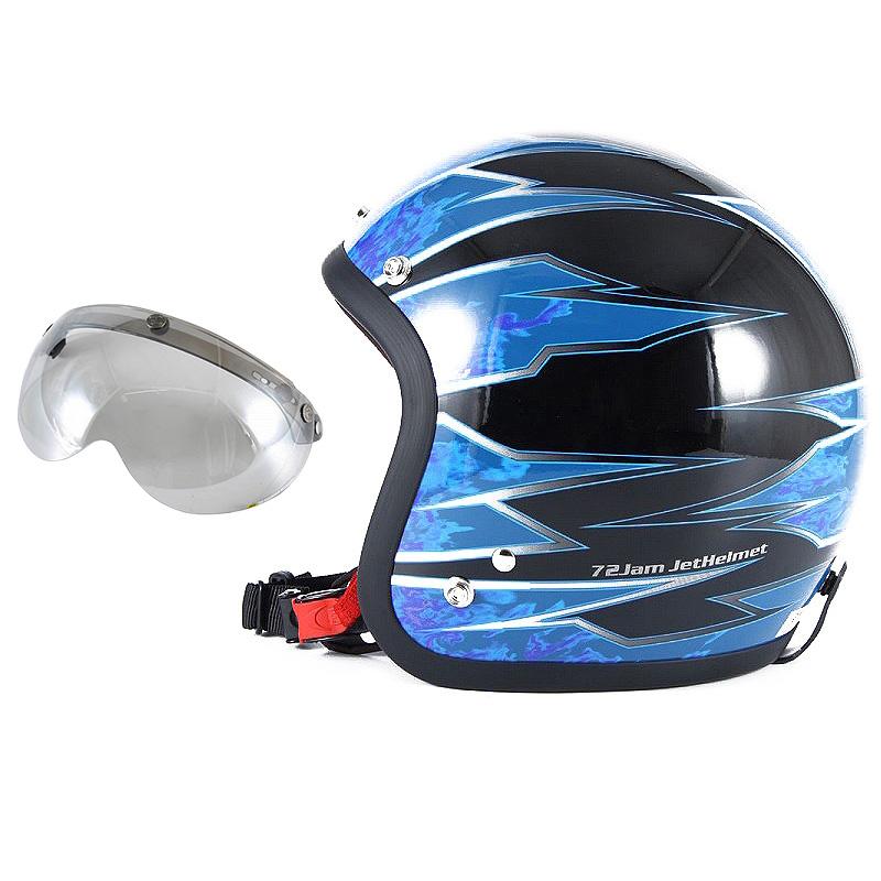 72JAM デザイナーズジェットヘルメット [JJ-17] 開閉シールド付き [APS-04]STING スティング ブルー [ブラックベースグロス仕上げ]FREEサイズ(57-60cm未満) メンズ レディース 兼用品 SG規格 全排気量対応