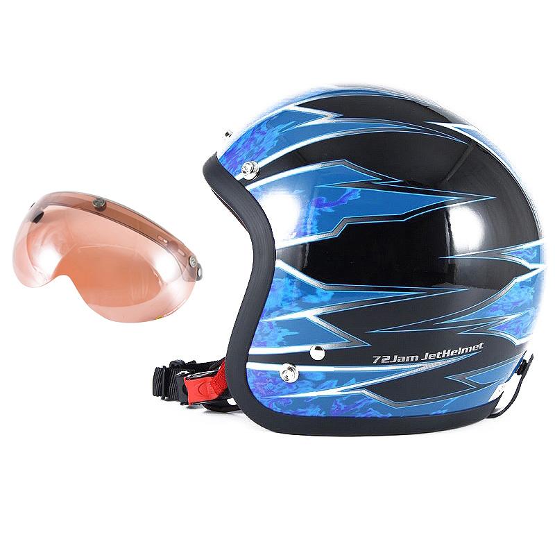 72JAM デザイナーズジェットヘルメット [JJ-17] 開閉シールド付き [APS-05]STING スティング ブルー [ブラックベースグロス仕上げ]FREEサイズ(57-60cm未満) メンズ レディース 兼用品 SG規格 全排気量対応