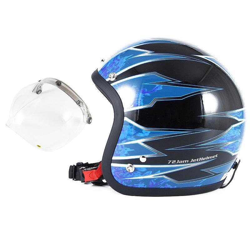 72JAM デザイナーズジェットヘルメット [JJ-17] 開閉シールド付き [JCBN-01]STING スティング ブルー [ブラックベースグロス仕上げ]FREEサイズ(57-60cm未満) メンズ レディース 兼用品 SG規格 全排気量対応