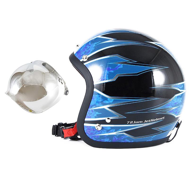72JAM デザイナーズジェットヘルメット [JJ-17] 開閉シールド付き [JCBN-02]STING スティング ブルー [ブラックベースグロス仕上げ]FREEサイズ(57-60cm未満) メンズ レディース 兼用品 SG規格 全排気量対応